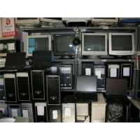 北京回收电脑高价回收旧主机服务器